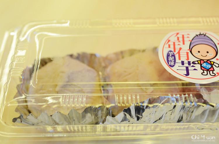 [基隆]百年老店連珍餅店。鬆軟香甜芋泥球