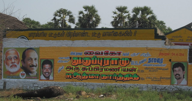 To counter 'Modi wave' Tamil Muslims put their weight behind DMK alliance
