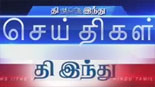 The Hindu Tamil News – 22/12/2014