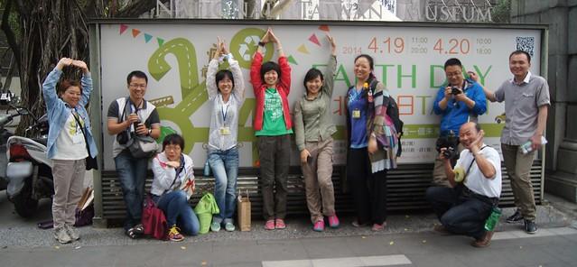 中國NGO來台參加地球日活動。