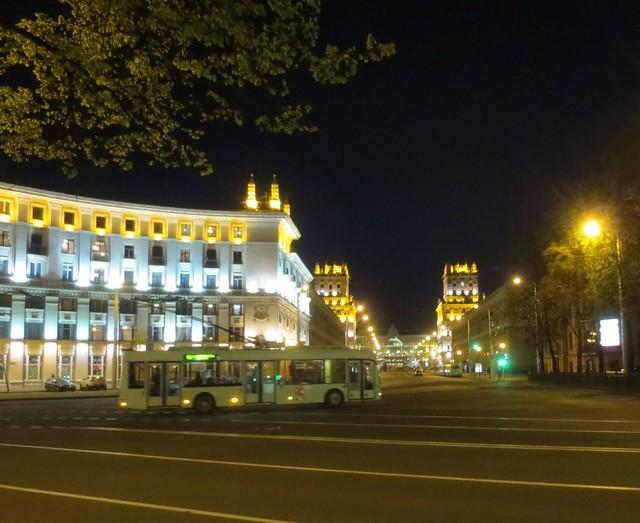 Minsk street scene