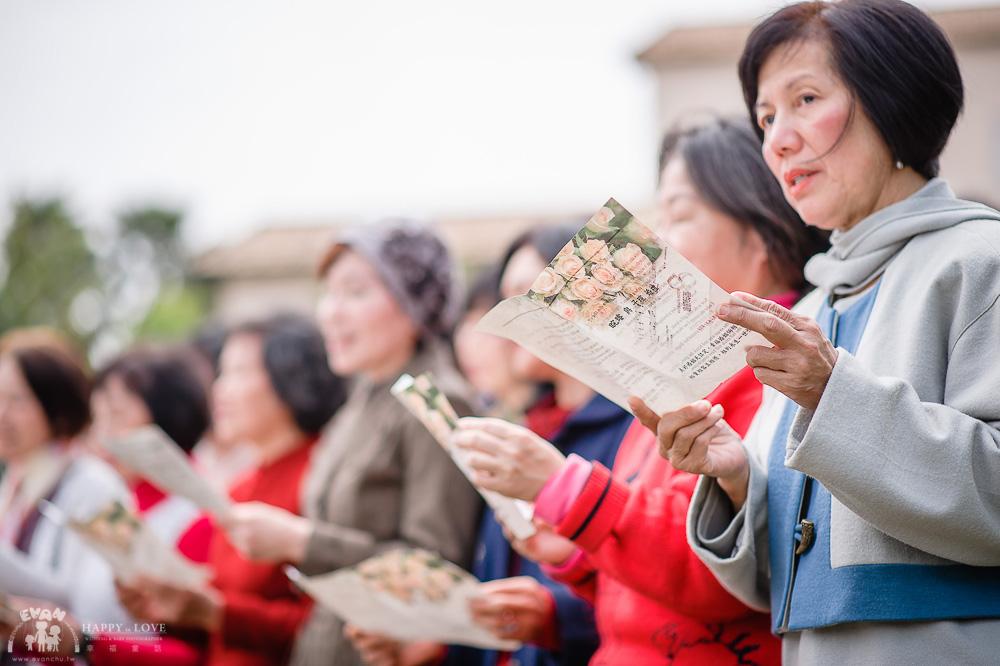 子瑄&睆璿 婚禮紀錄_64
