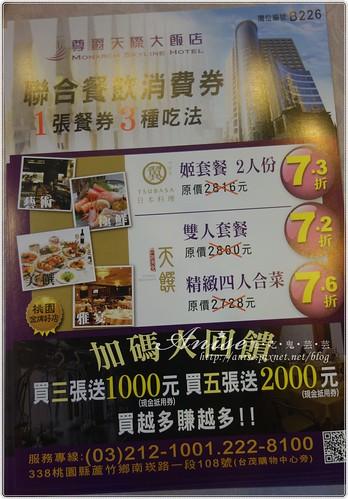 2014旅展_051.jpg