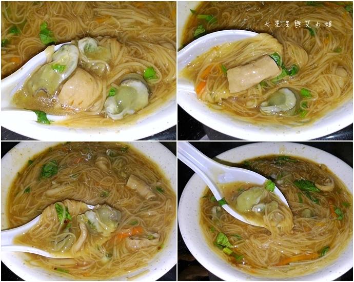 5 後港臭豆腐 大腸麵線