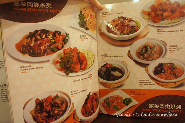 5.1977 chicken rice (3)