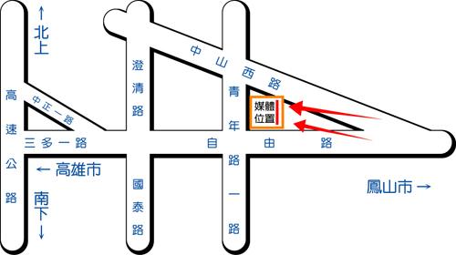 鳳山自由路map