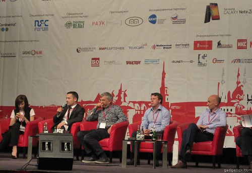 NFC Live 2014 в Казани
