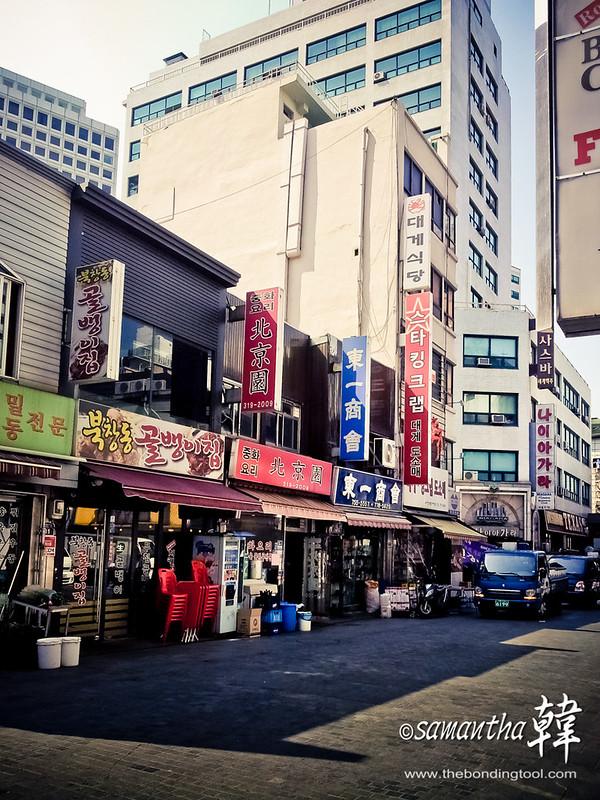 Seoul Korea Day 1