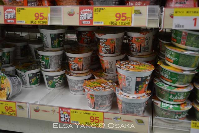 大阪osaka超市068