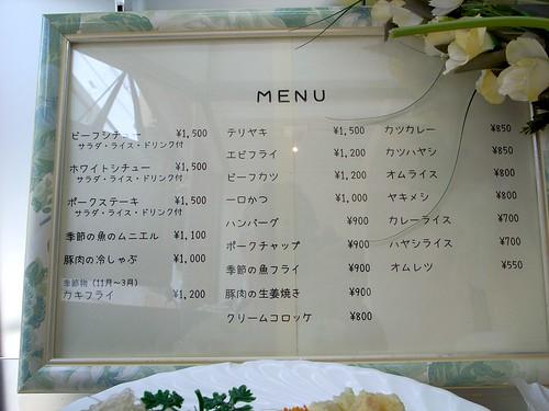 20140602花