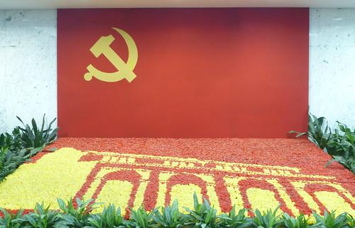 Shanghai-Concession francaise-Xintiandi (14)