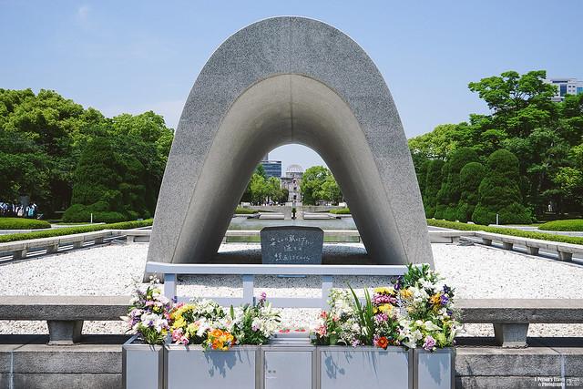 廣島平和紀念公園 原爆死者慰靈碑