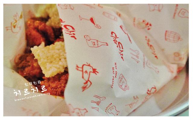 chirchir七日七日韓式炸雞-20