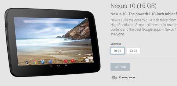 Новый Nexus 10
