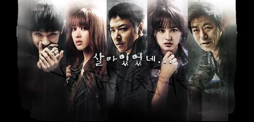 2014年4月韓劇