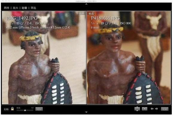 So sánh Camera Zenfone 5 với iphone 5 - 18286