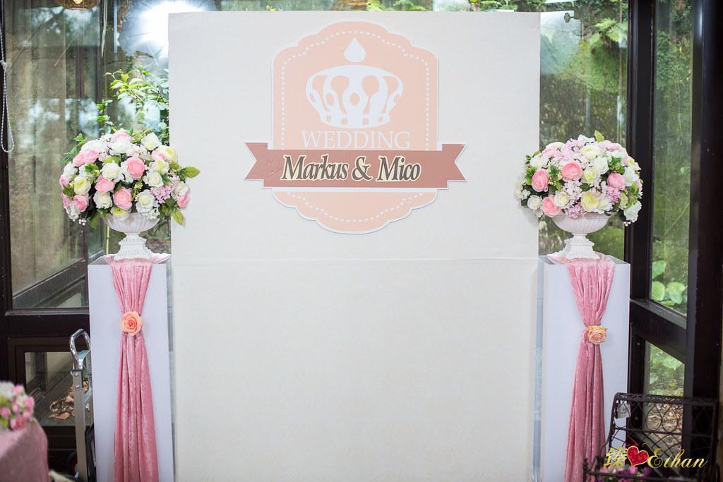婚禮攝影,婚攝,大溪蘿莎會館,桃園婚攝,優質婚攝推薦,Ethan-188