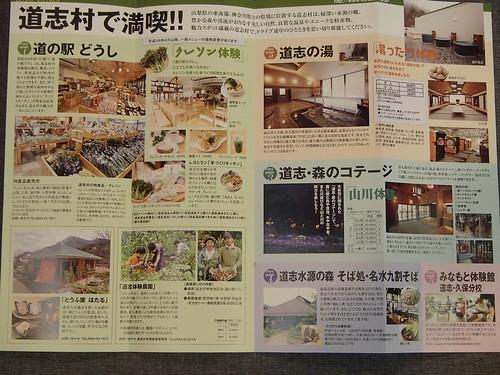 日本黄金星期的準備 - naniyuutorimannen - 您说什么!