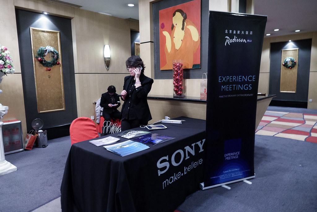 2013-sony-頒獎典禮