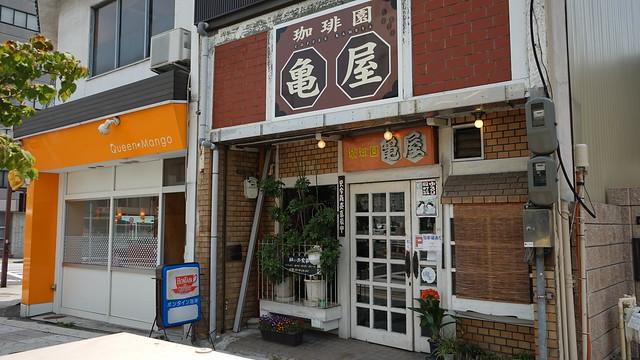 Okazaki-Kouseichou_12