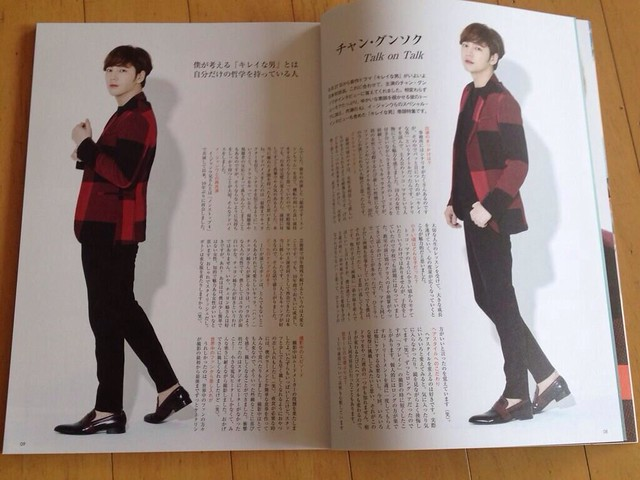 [Pics-2] JKS in Japanese magazines or websites for 'Beautiful Man (Bel Ami)' promotion 14149023550_d5bb7ff470_z