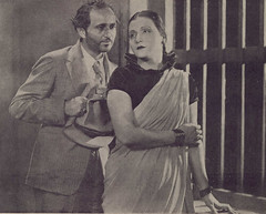 Bambai Ki Billi (1936) brochure photo 9