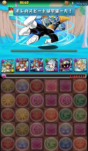vs_dragonBallCollabo_4_140607