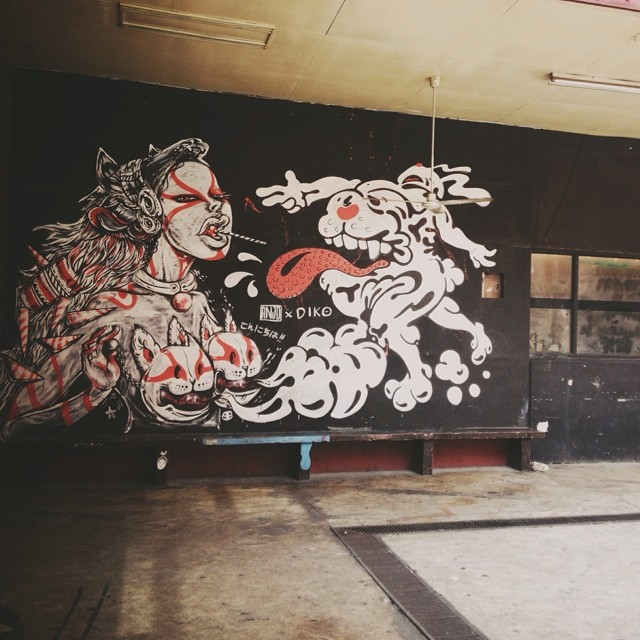 #manila #MNLstreetart #streetart #urban #bside #thecollective