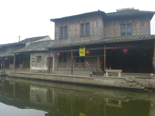 Zhejiang-Anchang-canaux (18)