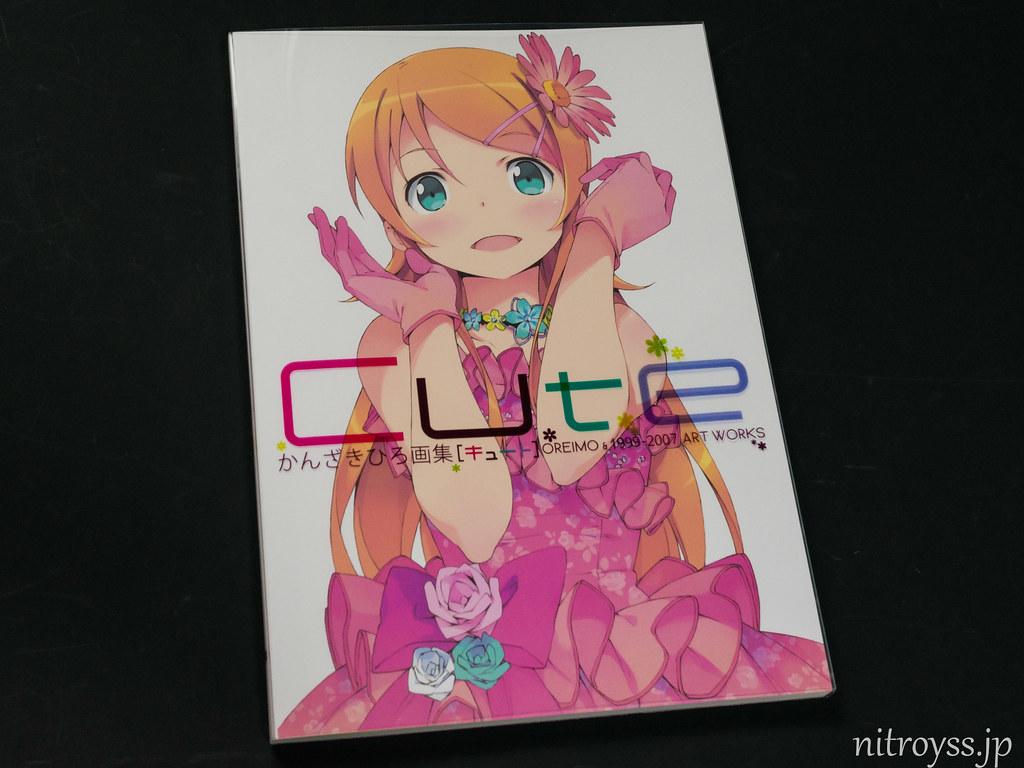 cute1-001