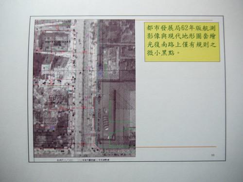 北市府提出1973年空照圖,並一再以「微小黑點」稱這些行道樹,認為其樹齡不足50年