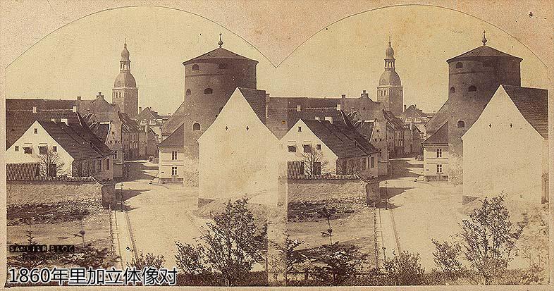 1860年代欧洲各国城市05