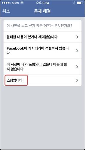 facebook_s04