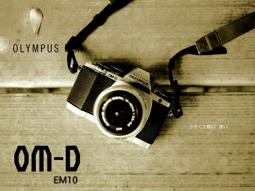 玩就是型 OLYMPUS OM-D  E-M10 入手