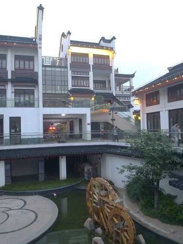 Shanghai-J3-Qibao (61)