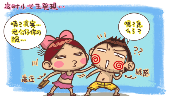 夏日除毛圖文9