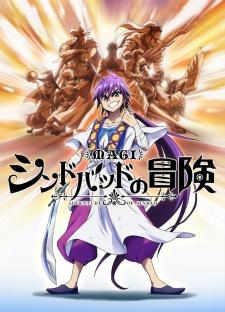 Magi: Sinbad no Bouken - Magi OVA | Magi: Adventure of Sinbad