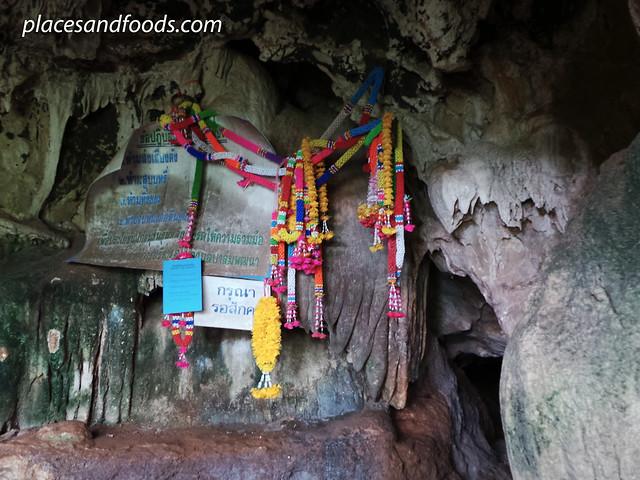 phu pha phet cave entrance
