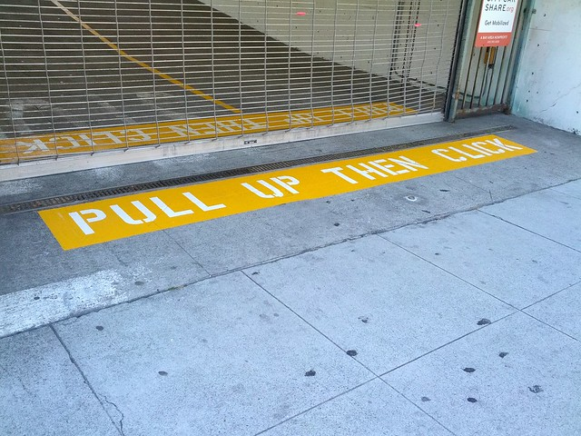 Pull up definition meaning for Pull it off definition