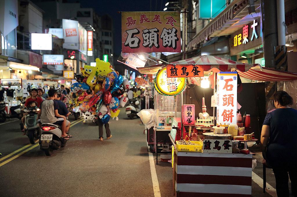 20140706-5嘉義正原味石頭餅 (1)