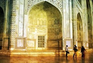 Taj Mahal .. the outside up close