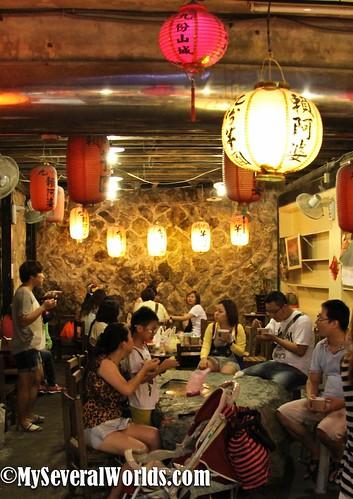 Jiufen Restaurant