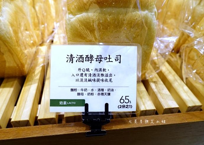 8 一禾堂麵包本舖