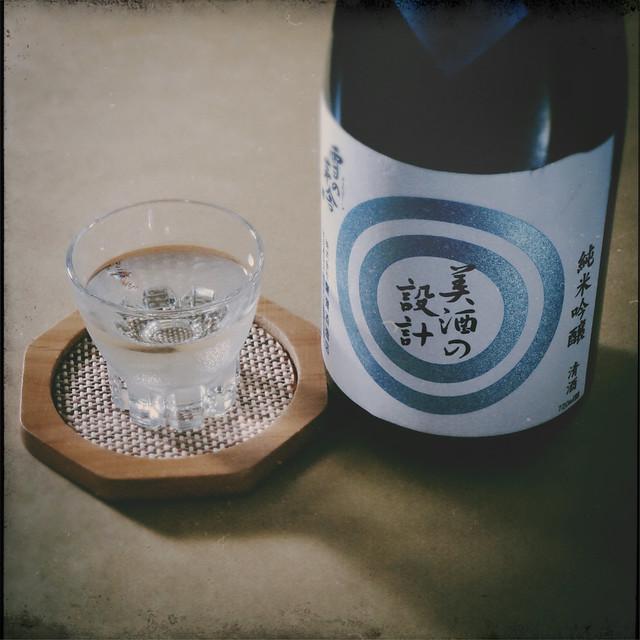 Bishu-no-Sekkei