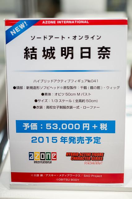 WF2014[S]_AZONE-DSC_7645
