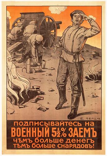 LR_Efim-Cheptsov,-More-Money-Means-More-Shells,-1916,-lithograph