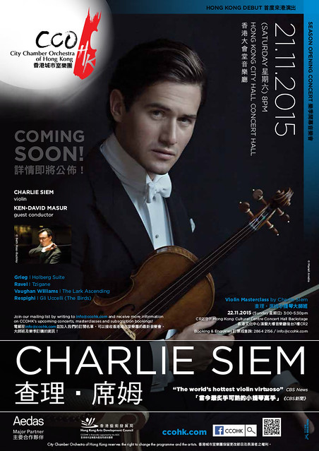 Charlie Siem in HK