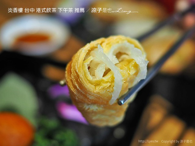 炎香樓 台中 港式飲茶 下午茶 推薦 102