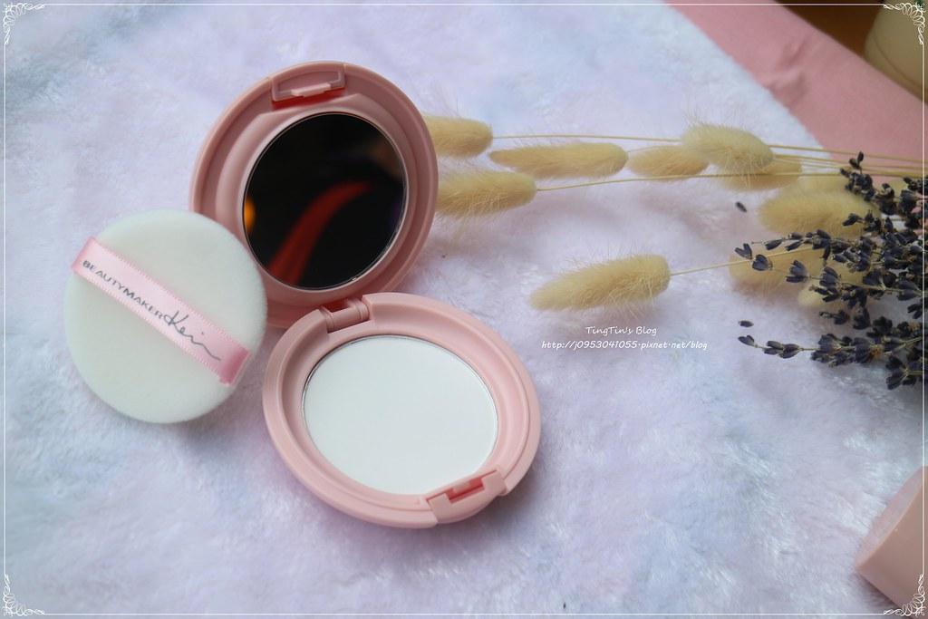 BeautyMaker零油光吸油蜜粉餅 (11)