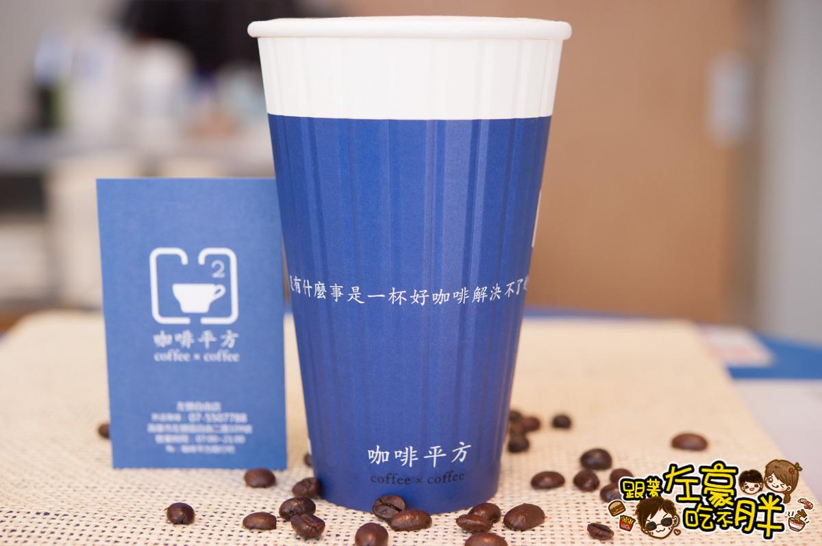 咖啡平方-17